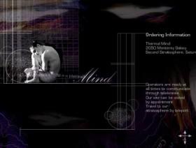 Website Design Page #6